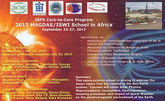 Ecole ISWI Magdas 23 septembre au 27 septembre 2013